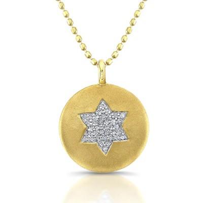 14k Yellow Gold Diamond Star of David Disk Pendant