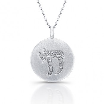 14k White Gold Diamond Chai Disk Pendant