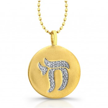 Chai Diamond Disc Pendant 14K Yellow Gold