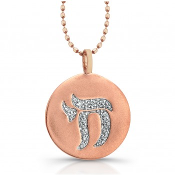 Chai Diamond Disc Pendant-14K Rose